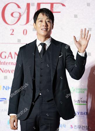 Editorial image of 1st Gangneung International Film Festival, Gangneung, South Korea - 08 Nov 2019