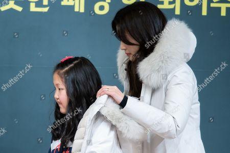 Stock Picture of Jun Ji-hyun, a child who saved animals