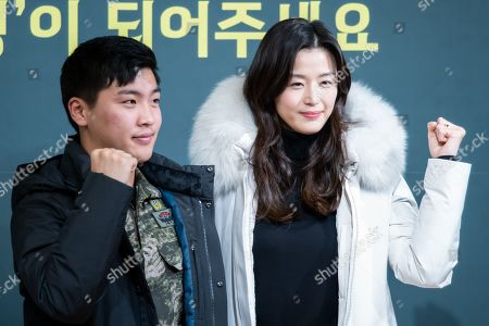 A soldier who saved a woman in trouble, Jun Ji-hyun