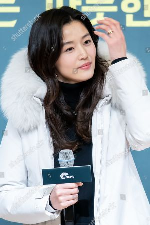 Stock Image of Jun Ji-hyun
