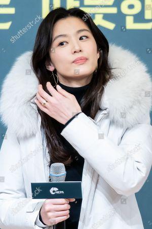 Editorial picture of NEPA 'Create Warm World' campaign, Seoul, South Korea - 12 Nov 2019
