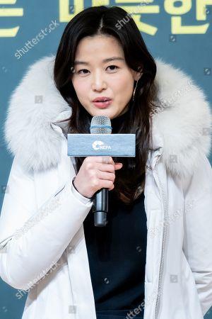 Editorial image of NEPA 'Create Warm World' campaign, Seoul, South Korea - 12 Nov 2019