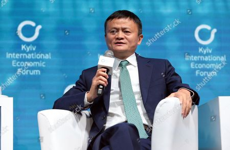 Stock Picture of Founder of Alibaba Group Jack Ma