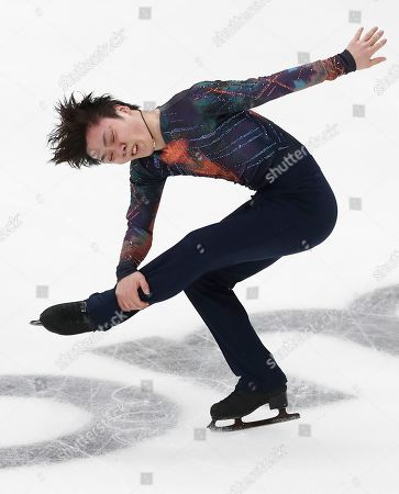 Shoma Uno of Japan performs in the men's short program during the ISU Grand Prix of Figure Skating- Rostelecom Cup in Moscow, Russia
