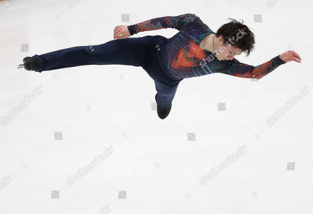 Shoma Uno of Japan performs during the Men's Short program at the 2019 Rostelecom Cup of Russia ISU Grand Prix of Figure Skating in Moscow, Russia, 15 November 2019.