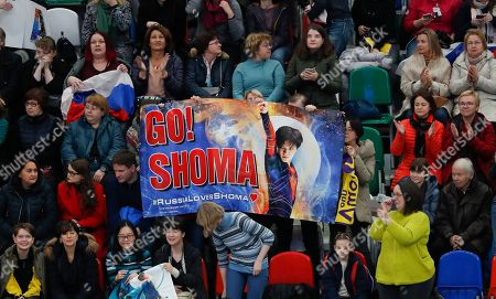 Spectators hold a poster with picture of skater Shoma Uno of Japan during the Men's Short program at the 2019 Rostelecom Cup of Russia ISU Grand Prix of Figure Skating in Moscow, Russia, 15 November 2019.