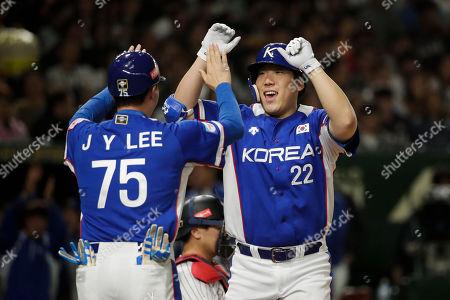 Editorial picture of South Korea Premier12 Baseball, Tokyo, Japan - 17 Nov 2019