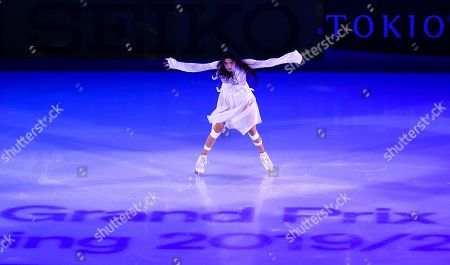 Editorial image of Russia Figure Skating, Moscow, Russian Federation - 17 Nov 2019