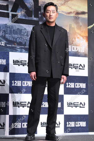 Ha Jung-woo, who stars in the new movie 'Ashfall', poses during a showcase at a theater in Seoul, South Korea, 19 November 2019. The movie tells the story of a massive eruption of a volcano on Mount Paekdu in North Korea and ensuing disasters across the Korean Peninsula. It will be in local theaters in December.