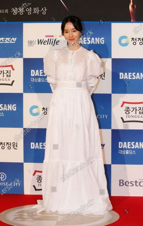 Lee Jung-hyun poses as she arrives for the 40th Blue Dragon Film Awards at the Paradise City, Art Space Plaza in Incheon, South Korea, 21 November 2019. The Blue Dragon (Cheongryong) Awards are one of the country's two major film awards.
