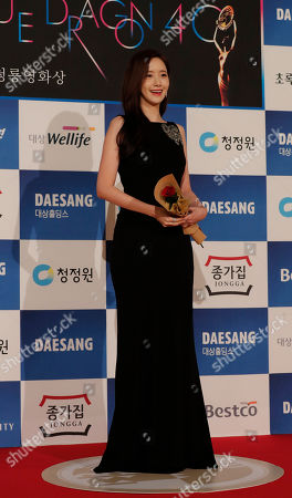 Stock Photo of South Korean actress Yoona poses for photographers upon her arrival at the 40th Blue Dragon Film Awards in Incheon, South Korea