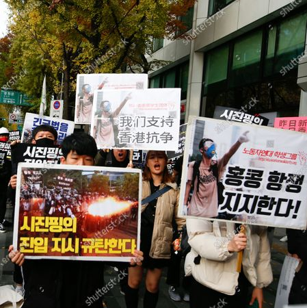 South Korean students protesters shout slogans and hold placards during a demonstration for democracy for Hong Kong, outside the Chinese embassy in Seoul, South Korea, 23 November 2019. The protesters gathered to support Hong Kong protests, Hong Kong is in its sixth month of mass protests, which were originally triggered by a now withdrawn extradition bill, and have since turned into a wider pro-democracy movement.