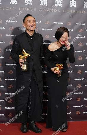 "Stock Photo of Yeo Yann-yann, Chen Yi-wen. Malaysian actress Yeo Yann-yann, right, and Taiwanese actor Chen Yi-wen hold their awards for Best Supporting Actress and Best Supporting Actor at the 56th Golden Horse Awards in Taipei, Taiwan, . Yeo won for the film ""Wet Season"" and Chen for the film ""A Sun"" at this year's Golden Horse Awards -the Chinese-language film industry's biggest annual events"