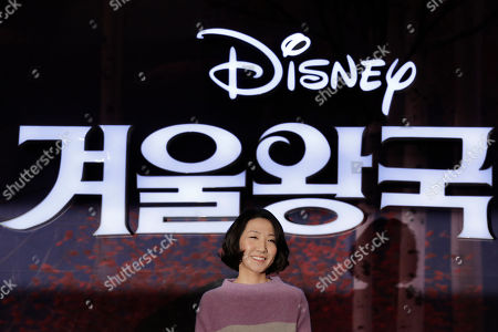 """Animation supervisor Hyun-Min Lee poses for the media before a press conference for her new movie """"Frozen 2"""" in Seoul, South Korea"""