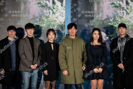 Editorial image of 'The Uncle' film premiere, Seoul, South Korea - 25 Nov 2019