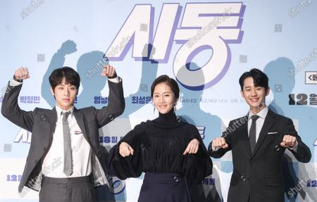 South Korean actors Park Jung-min, Yum Jung-ah and Jung Hae-in, who star in the new movie 'Start-Up,' pose for a photo during a showcase at a theater in Seoul, South Korea, 28 November 2019. The movie will hit local screens on 18 December.