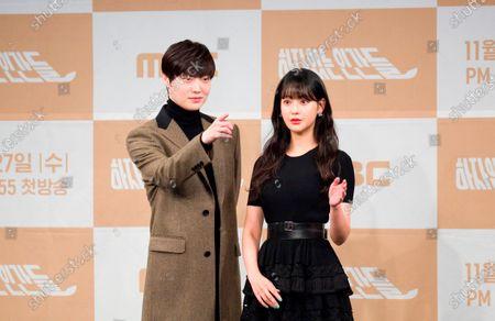 Stock Photo of Ahn Jae-Hyun and Oh Yeon-seo