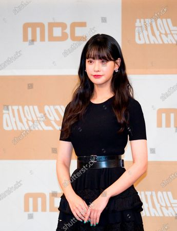 """Stock Image of Oh Yeon-seo, Nov 27, 2019 : South Korean actress and cast member Oh Yeon-seo attends a press conference for MBC's new drama, """"Love With Flaws"""" in Seoul, South Korea."""