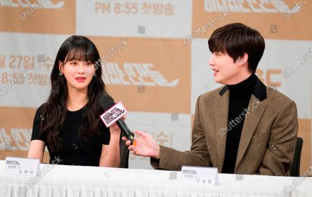 Editorial photo of 'Love With Flaws' TV show press conference, Seoul, South Korea - 27 Nov 2019