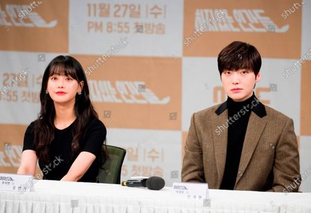 Stock Picture of Ahn Jae-Hyun and Oh Yeon-seo