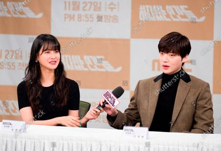 Editorial picture of 'Love With Flaws' TV show press conference, Seoul, South Korea - 27 Nov 2019
