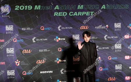 Actor Lee Soo Hyuk poses for photographers upon arrival at the Asian Music Awards in Nagoya, Japan