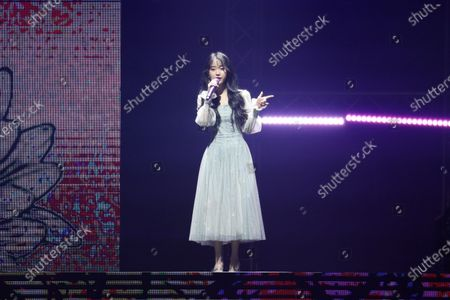 Stock Image of Lee Ji-eun