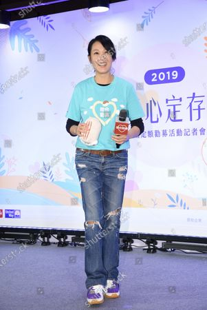 Editorial image of Rene Liu at fundraising event, Taipei, Taiwan, China - 04 Dec 2019