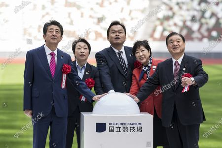 Editorial picture of New National Stadium construction completion ceremony, Tokyo, Japan - 15 Dec 2019