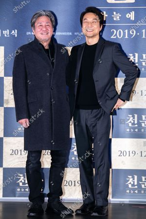 Stock Photo of Choi Min-Sik, Han Suk-kyu