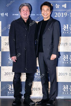 Editorial image of 'Forbidden Dream' film press conference, Seoul, South Korea - 16 Dec 2019
