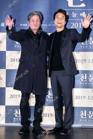 Stock Picture of Choi Min-Sik, Han Suk-kyu