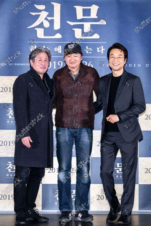 Editorial photo of 'Forbidden Dream' film press conference, Seoul, South Korea - 16 Dec 2019
