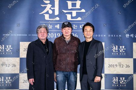 Editorial photo of 'Forbidden Dream' film press conference, Seoul, South Korea - 16 Dec 2019