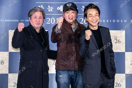 Editorial picture of 'Forbidden Dream' film press conference, Seoul, South Korea - 16 Dec 2019
