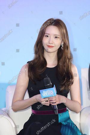 Stock Image of Im Yoona