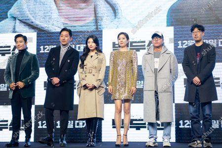 Stock Photo of Byung-hun Lee, Ha Jung-Woo, Suzy Bae (Miss A - Suzy), Jeon Hye-Jin, Lee Hae-jun, Kim Byung-seo