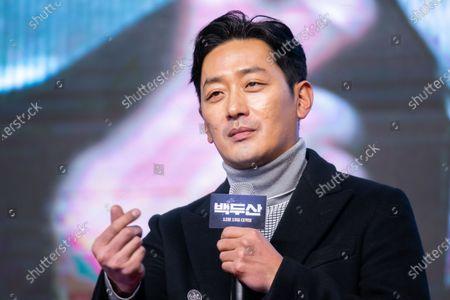 Editorial image of 'Ashfall' film showcase, Seoul, South Korea - 16 Dec 2019
