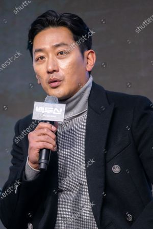 Stock Picture of Ha Jung-Woo