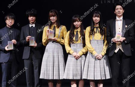 Editorial photo of Line News Awards, Tokyo, Japan - 16 Dec 2019