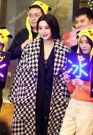 Stock Picture of Fan Bingbing