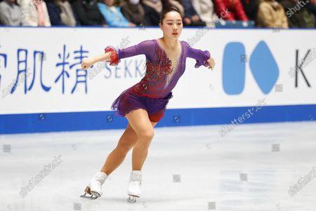 Editorial image of Japan Figure Skating Championships, Yoyogi 1st Gymnasium, Tokyo, Japan - 21 Dec 2019