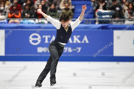 Editorial picture of Japan Figure Skating Championships, Yoyogi 1st Gymnasium, Tokyo, Japan - 22 Dec 2019