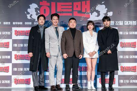 Stock Photo of Kwon Sang-woo, Jung Joon-ho, Choi Won-sub, Hwang Woo-seul-hye, Lee Yi-kyung
