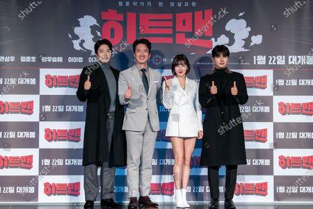 Kwon Sang-woo, Jung Joon-ho, Hwang Woo-seul-hye, Lee Yi-kyung
