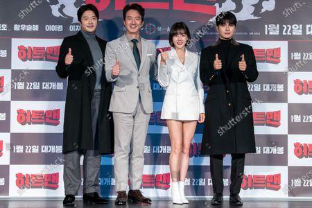 Stock Picture of Kwon Sang-woo, Jung Joon-ho, Hwang Woo-seul-hye, Lee Yi-kyung