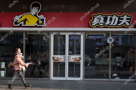 Editorial picture of Bruce Lee's daughter sues Chinese fast food chain over image use, Beijing, China - 28 Dec 2019