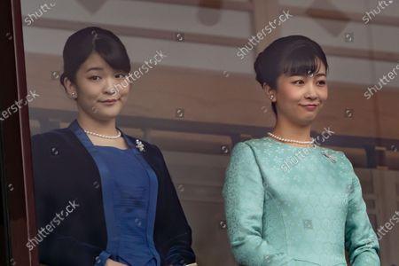 Japanese Princess Mako and Kako