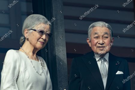 Stock Photo of Japanese Former Emperor Akihito and Former Empress Michiko