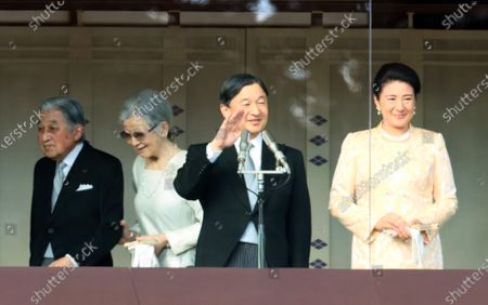 Editorial image of Imperial family New Year's greeting, Tokyo, Japan - 02 Jan 2020
